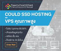 Thaidatahosting_sidebar
