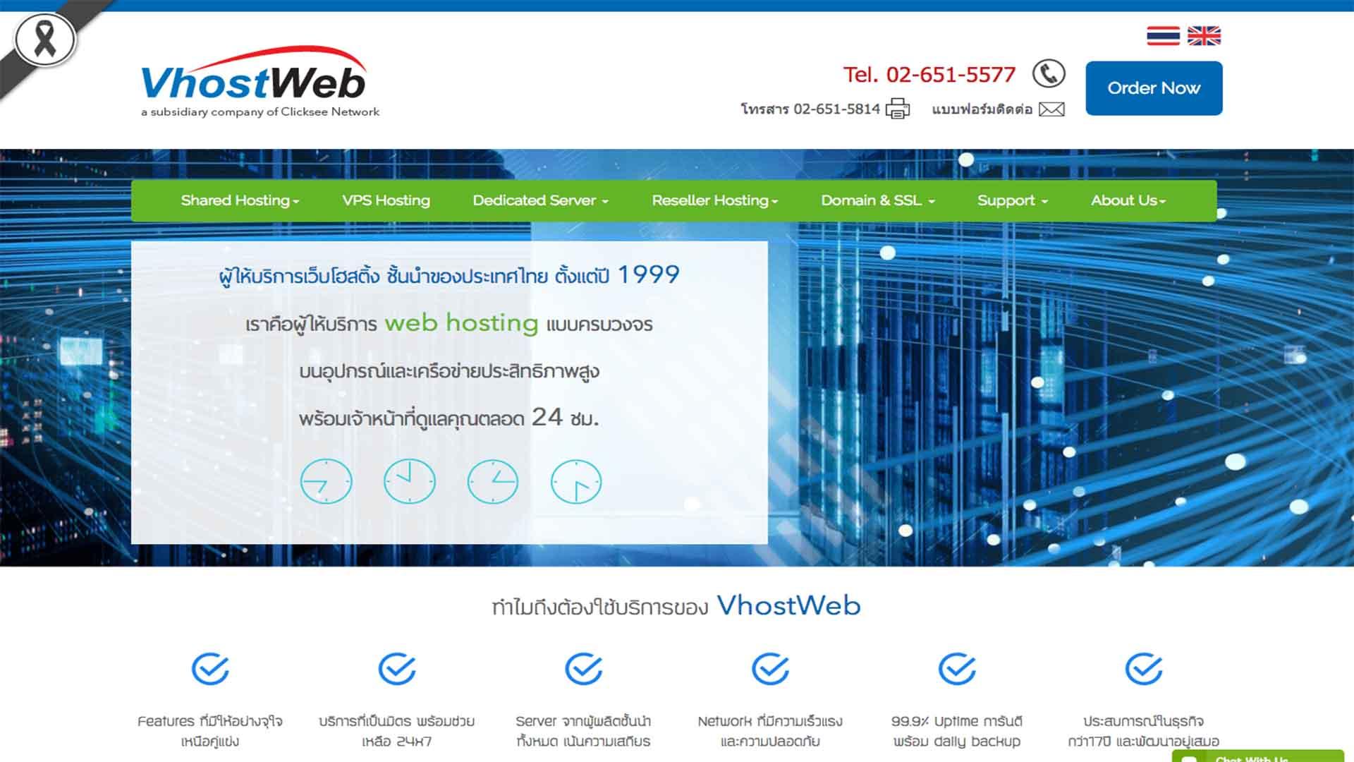 VhostWeb_hostfreeze