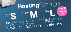 hosting_footer