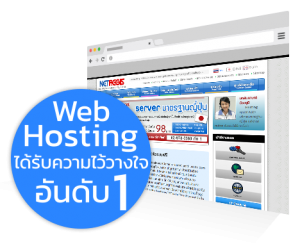 top_hosting_footer